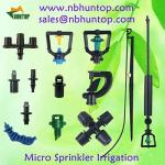 Micro sprinkler irrigation Huntop China Manufacturer